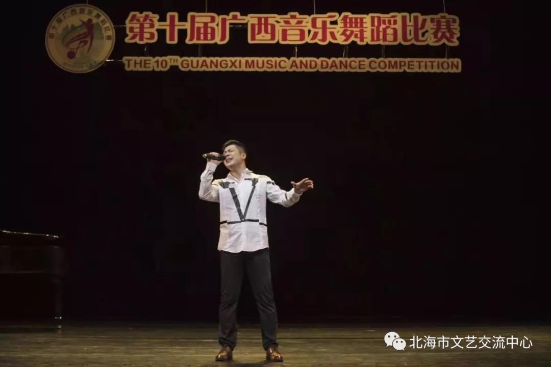 北海派出舞蹈高手拿下第十届广西音乐舞蹈比赛一等奖